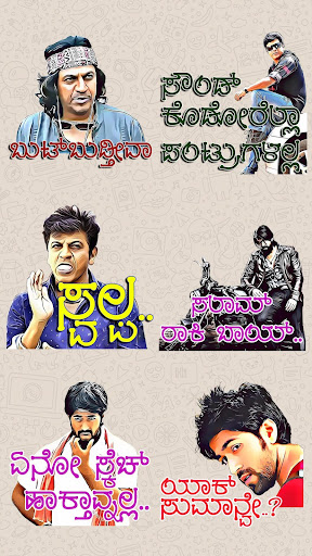 Kannada Stickers - WAStickerApps modavailable screenshots 15