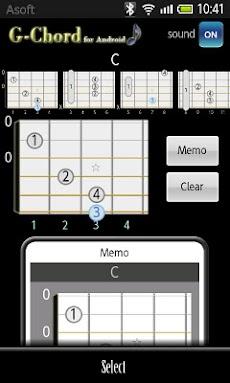 GChord (ギターコード) 旧バージョンのおすすめ画像2