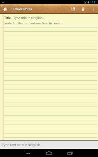 Sinhala Notes