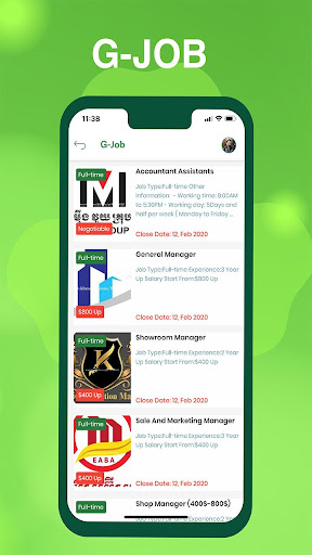 GlobeSO Super App android2mod screenshots 8