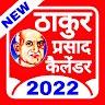 Thakur Prasad Calendar 2022 : Hindi Panchang 2022 app apk icon
