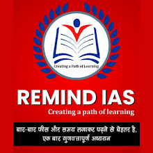 REMIND IAS (Creating a path of learning) APK