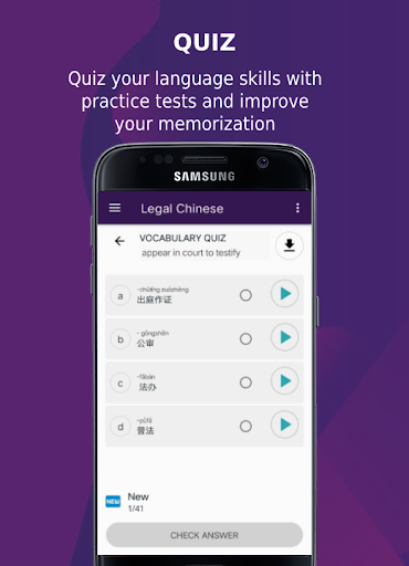 Learn Chinese - Legal Chinese  screenshots 3