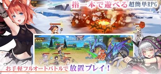 ドラゴンとガールズ交響曲 1.0.10 screenshots 2