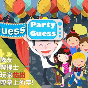 Party Guess Charades 1.14 Screenshots 2