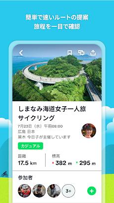 Velodash - グループサイクリングアプリのおすすめ画像2