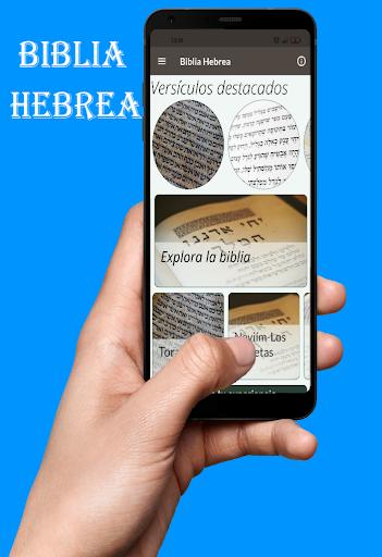 Biblia Hebrea Gratis android2mod screenshots 1