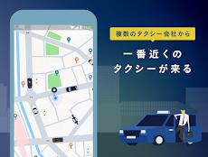GO タクシーが呼べるアプリ 旧MOV × JapanTaxiのおすすめ画像3