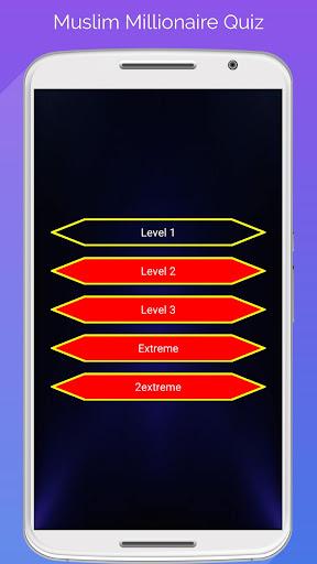Muslim Millionaire - Islamic Quiz 2.0.0 screenshots 3