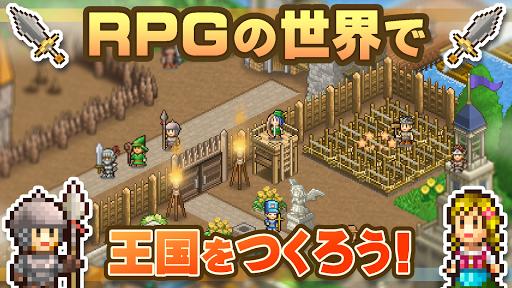 冒険キングダム島 2.1.5 screenshots 1