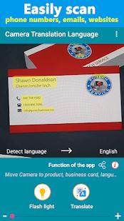 Camera Translator - Live Translation App 3.4.1 Screenshots 14