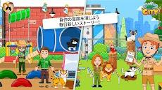 My City : 動物保護施設のおすすめ画像4