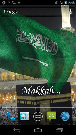 saudi arabia flag live wallpaper screenshot 2