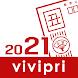 年賀状2021 ビビプリ写真年賀状
