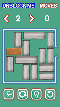 Block Puzzle Woodのおすすめ画像3