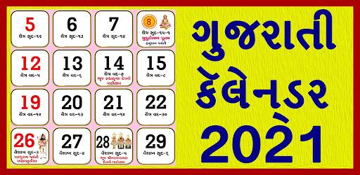 Gujarati Tithi Calendar 2022.Gujarati Calendar 2021 Apps On Google Play