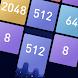 2048ベスト合体ブロックパズルゲーム - Androidアプリ