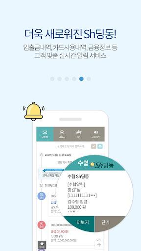 uc218ud611 ud30cud2b8ub108ubc45ud06c uac1cuc778 android2mod screenshots 5