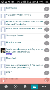 KBS World Screenshot