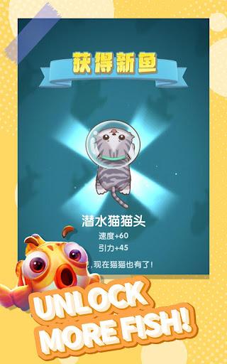Fish Go.io - Be the fish king 2.19.25 screenshots 10