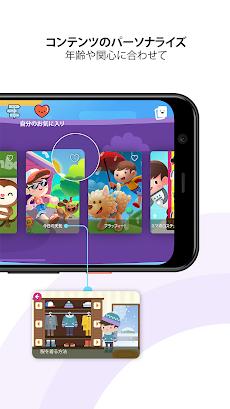 Papumba:2歳以上の幼児向けゲームのおすすめ画像5