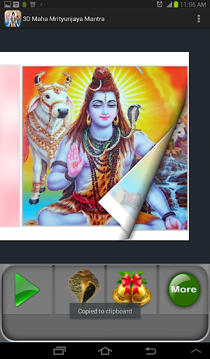 3D Maha Mrityunjaya Mantra For PC Windows (7, 8, 10, 10X) & Mac Computer Image Number- 10
