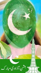 14 August Photo Frame & Pakistan Flag Face 2021