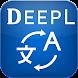 Deepl Translator