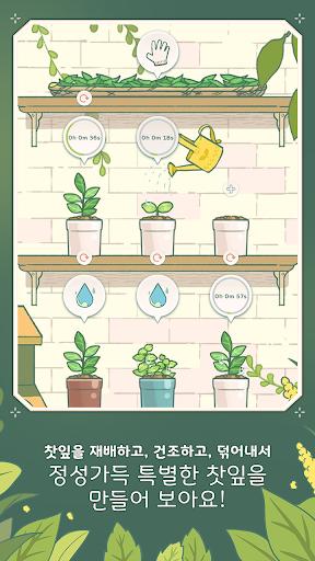 Little Corner Tea House: story tycoon modavailable screenshots 3
