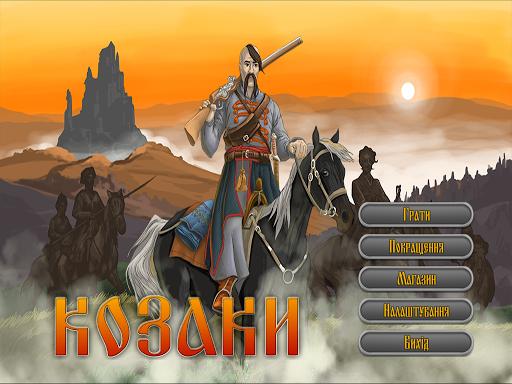 Cossacks 1.0.8 Screenshots 8