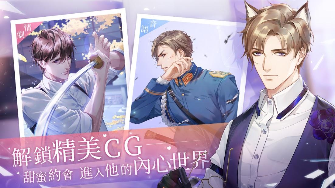 貓之宿約者 screenshot 13