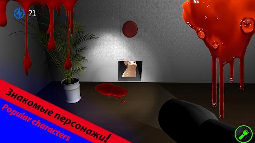 Five Nights At Floppa 2 androidhappy screenshots 2