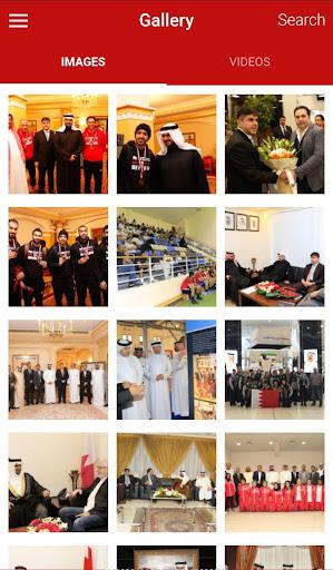 bahrain basketball association screenshot 1