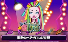 Monster High™美容室: 楽しいファッションゲームのおすすめ画像5