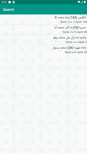 Foto do Al-Quran (Free)