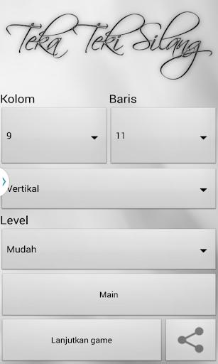 Teka Teki Silang 1.61 screenshots 1