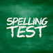 Spelling Test Quiz - Androidアプリ