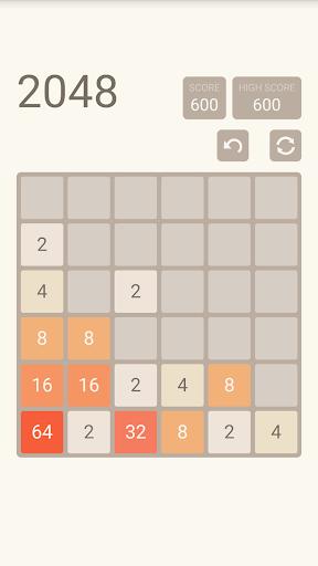 2048 2.9 screenshots 9