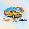 Радужное Такси app apk icon