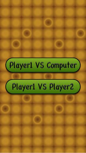 battle for 2 players screenshot 2