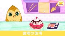 Bibi レストラン - キッズと子供のためのゲーム - 幾何形状とカラのおすすめ画像3