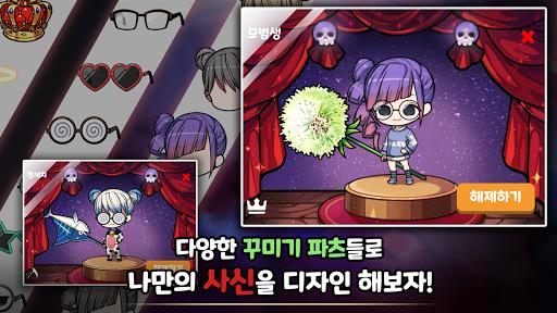 사신키우기 온라인 : 시즌2 무한의성장 2.0.7 screenshots 1