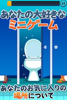 トイレタイム - トイレで遊ぶミニゲームのおすすめ画像1