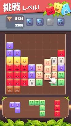 ブロックパズル:人気のパズルゲーム-テトリス-簡単なゲームのおすすめ画像3