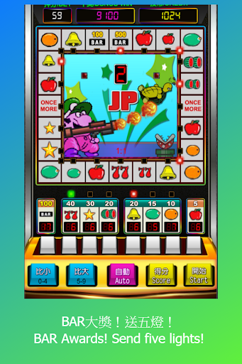 Little Mary: Slots, Casino, BAR  Pc-softi 7