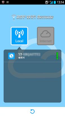 DRY-WiFi REMOTEのおすすめ画像1
