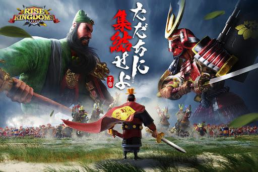 Rise of Kingdoms u2015u4e07u56fdu899au9192u2015 1.0.44.16 screenshots 2