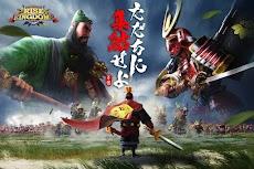 Rise of Kingdoms ―万国覚醒―のおすすめ画像2