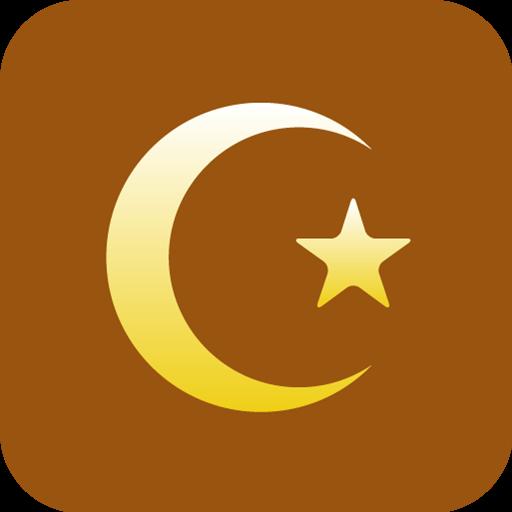 Soufisme & mystique sufi Icon