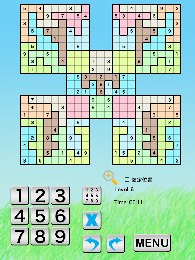 Samurai Sudoku 5 Small Merged 1.6.1 screenshots 7